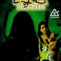 Angel of Darkness 5: Live Action