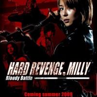 Hard Revenge Milly : Bloody Battle
