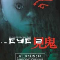The Eye 2 : Renaissances