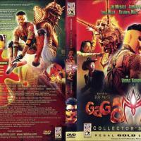 Gagamboy (Jaquette DVD)
