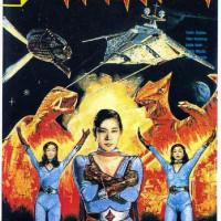 Gameka et les 3 Super Women