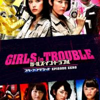 Girls In Trouble Space Squad Episode Zero