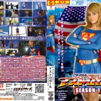 Astrogirl 1