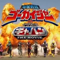 Kaizoku Sentai Gokaiger vs. Space Sheriff Gavan: The Movie