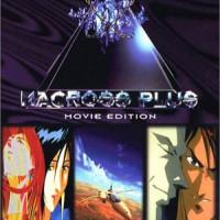 Macross Plus: Le Film