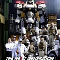 Patlabor : The Next Generation