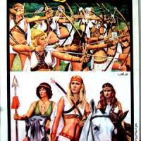 Amazons and Supermen (Affiche égyptienne)