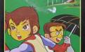 Les 3 Mousquetaires de l'Espace - Time Machine 001