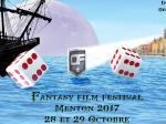 Festival du Cinéma Fantastique de Menton 2017