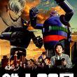 Tetsujin 28: The Movie