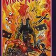 Video Nasties: The Definitive Guide 2
