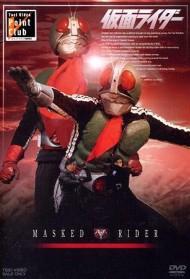 Kamen Rider - Masked Rider