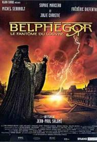 Belphégor: Le Fantôme du Louvre