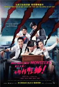 Mon Mon Mon Monsters !