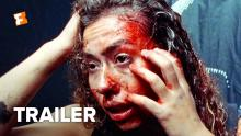 Bliss Trailer #1 (2019) | Movieclips Indie
