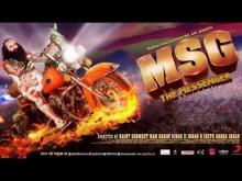 MSG: The Messenger of God (2015) -Vost. anglais-