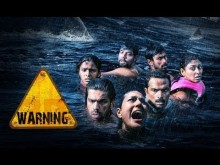 Warning - Theatrical Trailer (Exclusive)