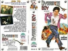 Dynamite Boy (Dynamite Johnson - 1978)  -VF-