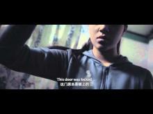 Dilarang Masuk Trailer 2 - DiPawagam Sekarang ASTRO Movies