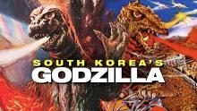 South Korea's Godzilla [Yongary] - Deja View