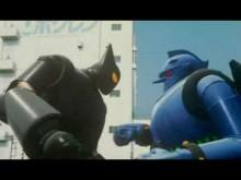 鉄人28号 (Tetsujin 28 go) 2005 Trailer