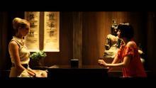 Les Nuits rouges du bourreau de jade - J. Carbon & L. Courtiaud - Teaser (HD/VOSTFR)