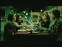 SUNDO (2009) Movie Trailer