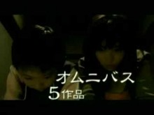ZOO Trailer (Horror movie)