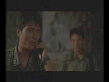 R-Point (2004) Trailer Korea