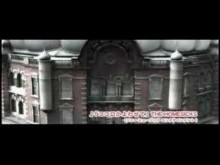 Tokyo Zombie Trailer