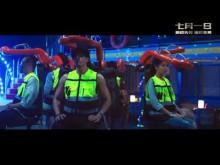 The Precipice Game (魔轮, 2016) New Thriller trailer