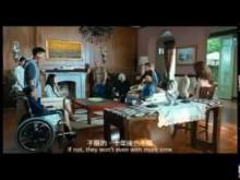 Mit Moon (2010) Trailer