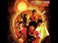 Dragon Ball: La Légende des 7 Boules de Cristal (Xin Qi Long Zhu - 1991) -Nouveaux FX- VF