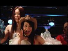 [Trailer] Kyonyu Dragon (aka Big Tits Zombie 3d)