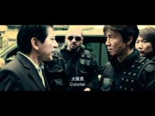 Zombie 108 (z-108) Official Trailer 2011