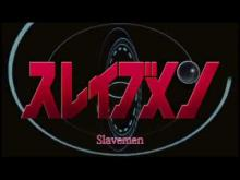Slavemen (Sureibumen) international theatrical trailer - Noboru Iguchi-directed movie