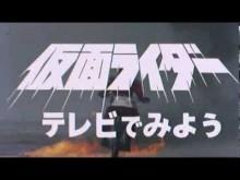 kamen rider Skyrider Movie Trailer