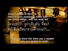 Haunted University Trailer with English Subtitle