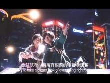 Tiramisu 2002 - Movie Trailer