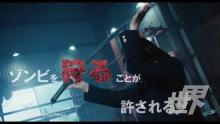 Tokyo Living Dead Idol (Tôkyô ribingu deddo aidoru) theatrical trailer