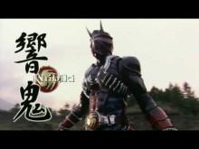 Kamen Rider Hibiki Movie Trailer