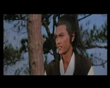 The Water Margin (NEW TRAILER)