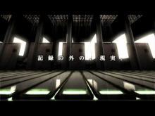 Pale Cocoon Trailer