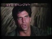 HAMMERHEAD (1987) Trailer