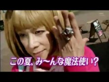 Kamen rider Wizard - in Magic Land - Trailer Movie