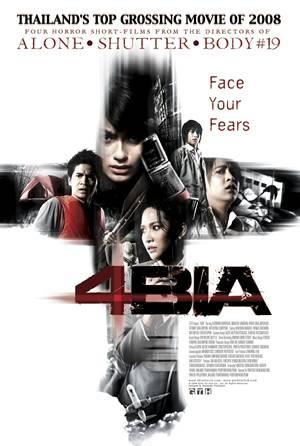 4bia - Phobia