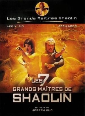 Les 7 Grands Maîtres de Shaolin