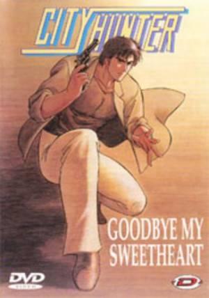 City hunter - Goodbye my sweetheart