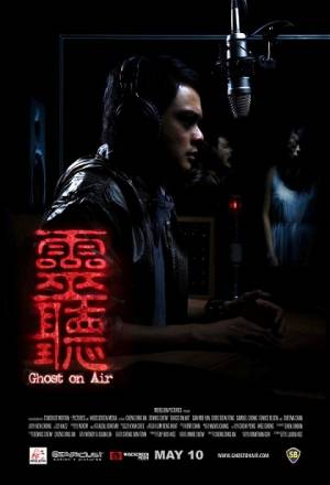 Ghost on air