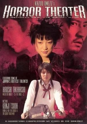 Kazuo Umezu's Horror Theater Volume 1 : Bug's House